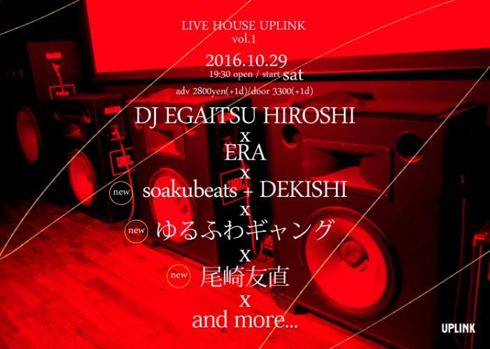 LIVE-HOUSE_ohba1019