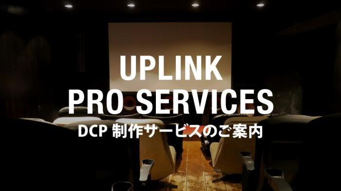 uplink_img_pro_og