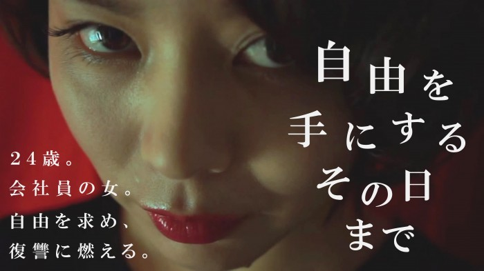 Jiyuu_Main