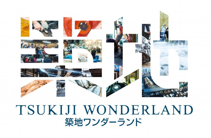 TSUKIJI WONDERLAND_メイン