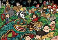 花開くコリア・アニメーション2017+アジア|Korea Independent Animation Film Festival