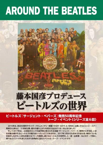 BeatlesTE-FL_2B-1