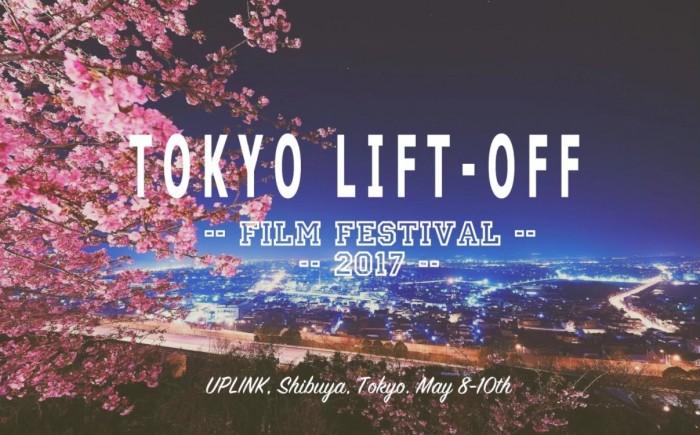 TokyoLiftOff2017