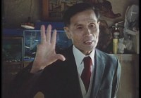『ゆきゆきて、神軍』公開30年記念上映