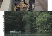 玄宇民『未完の旅路への旅』『OHAMANA』トーク付き上映会+キム・イルドゥ(KIM ILDU)ミニライブ