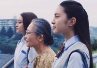 【見逃した映画特集2017】『ハローグッバイ』