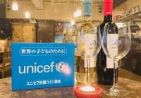 「Tabelaに春がきた」企画♪ディナータイムに世界の外貨をご持参の方にボトルワイン1本プレゼント!