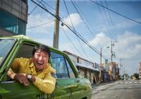 『タクシー運転手 ~約束は海を越えて~』