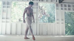 先着20名様限定!『ダンサー、セルゲイ・ポルーニン 世界一優雅な野獣』自主上映キャンペーン