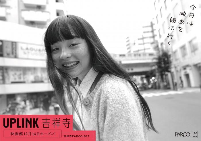 uplink_kichijyoji_B3_515mm364mm_B