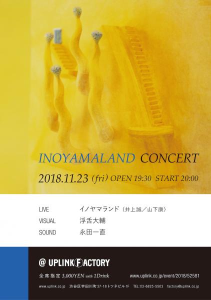 181123_Inoyamaland-01