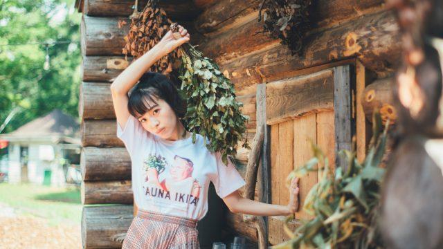 サウナ―も北欧女子も大注目!!映画『サウナのあるところ』スペシャルコラボグッズ限定販売決定!!